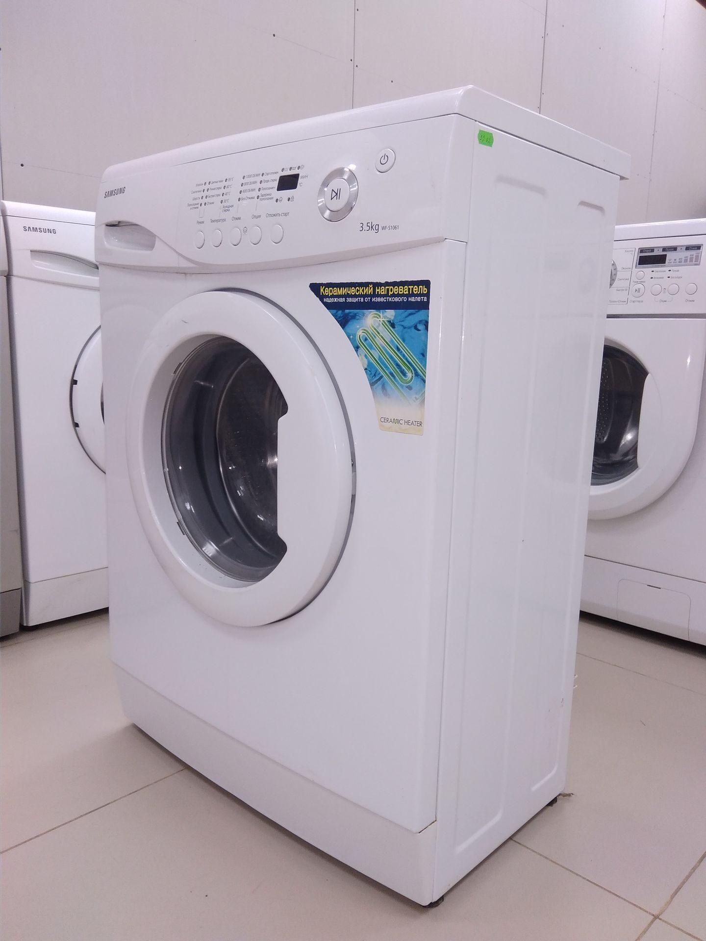 Ремонт стиральных машин своими руками самсунг wf-s1061