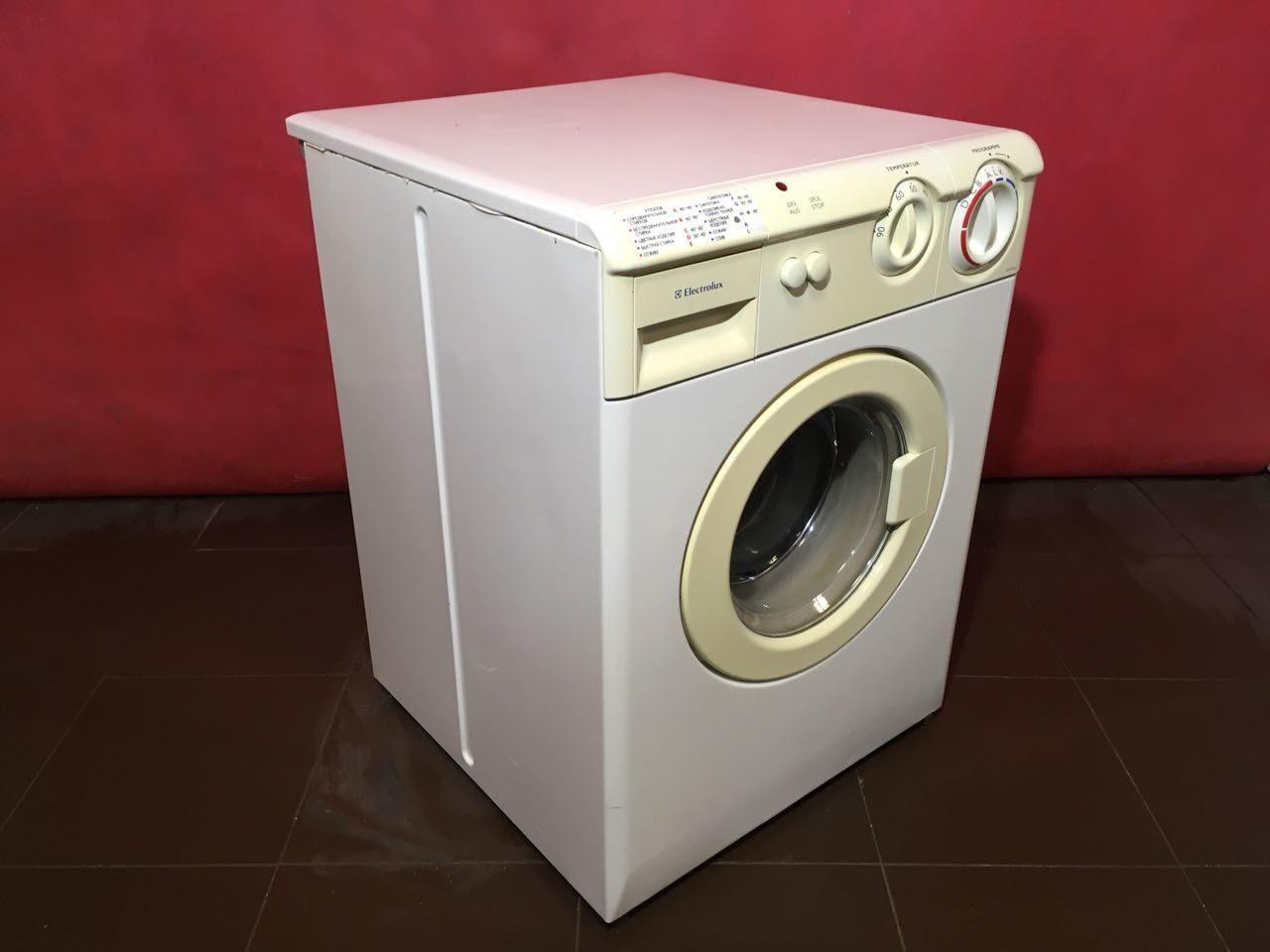 Продам стиральную машину бу новосибирск