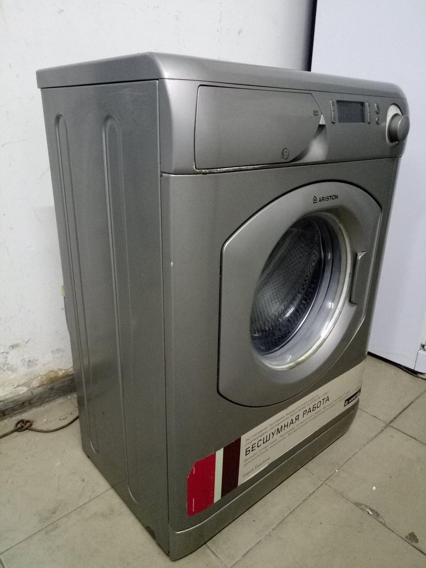 Genialny Стиральная машина Ariston AVSD 109 S LW31