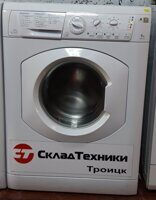 Стиральная машина Hotpoint-Ariston ARSL 103 (5 кг. 1000 об/мин)