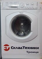 Стиральная машина Hotpoint-Ariston ARSL 109 (5 кг, 1000 об/мин)